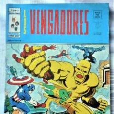 Cómics: LOS VENGADORES V.2 Nº 27. Lote 27976491