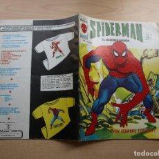 Cómics: SPIDERMAN - V 3 - NÚMERO 16 . VERTICE - BUEN CESTADO. Lote 201978700
