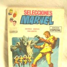 Cómics: SELECCIONES MARVEL Nº 1 SUSPENSE EN EL FUTURO DE VERTICE. Lote 202045965