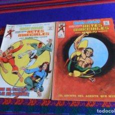 Cómics: VÉRTICE VOL. 1 RELATOS SALVAJES ARTES MARCIALES NºS 31 47. 1977. 50 PTS.. Lote 50288451