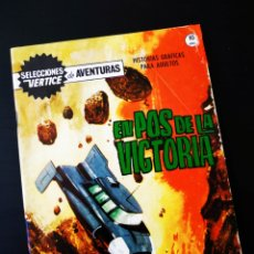 Cómics: SELECCIONES VERTICE 3 TACO NORMAL ESTADO GRAPA. Lote 202407445