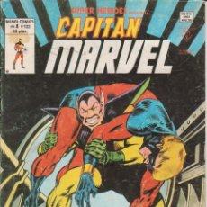 Cómics: CÓMIC VÉRTICE V.2 ´ SUPER HEROES ´ Nº 133 VOL.2 MARVEL ´ CAPITÁN MARVEL ´ 1978. Lote 202497920