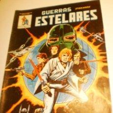 Cómics: GUERRAS ESTELARES STAR WARS Nº 1 EL IMPERIO ATACA. COLOR 1981 (ESTADO NORMAL). Lote 202589252