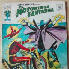 Cómics: SUPER HEROES V 2 Nº 58. EL MOTORISTA FANTASMA. VERTICE. Lote 202622053