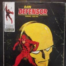 Comics: DAN DEFENSOR DAREDEVIL N.36 POR FIN EL ASESINO . ( 1969/1974 ).. Lote 202794887