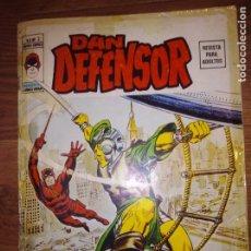Comics: DAN DEFENSOR VOLUMEN 2 Nº2. Lote 202810757