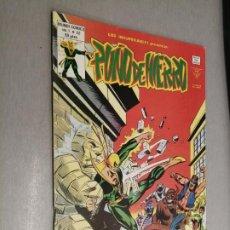 Comics : LOS INSUPERABLES PRESENTAN PUÑO DE HIERRO VOL. 1 Nº 32 / VÉRTICE. Lote 203143395