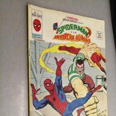 Comics : ESPECIAL SÚPER HÉROES PRESENTA: SPIDERMAN Y LA ANTORCHA HUMANA Nº 14 / VÉRTICE. Lote 203143928