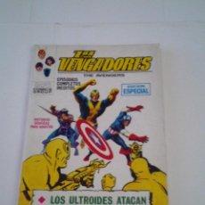 Cómics: LOS VENGADORES - VERTICE - VOLUMEN 1 - NUMERO 16 - MUY BUEN ESTADO - CJ 26 - GORBAUD. Lote 203386151