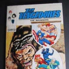 Cómics: VENGADORES, LOS (1969, VERTICE) 36 · 1973 · LA LEGION LETAL. Lote 203619488