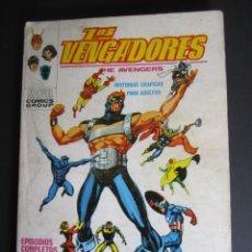 Cómics: VENGADORES, LOS (1969, VERTICE) 29 · 1972 · LA FURIA DE GOLIAT. Lote 203619960