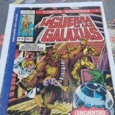Fumetti: LA GUERRA DE LAS GALAXIAS N 13. Lote 203797613