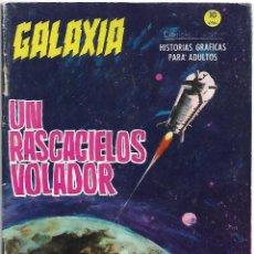 Cómics: GALAXIA Nº 15 VERTICE 1965 GRAPA - ORIGINAL BUEN ESTADO - LEER TODO-VER FOTOS. Lote 203805060