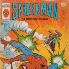 Cómics: CÓMIC ` SPIDERMAN ´ Nº 45 V.3 ED.VÉRTICE 1978. Lote 246018115