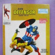 Cómics: DAN DEFENSOR Nº 17 ¡¡¡ BUEN ESTADO !!!!. Lote 204092223