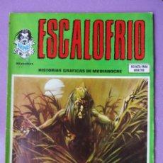 Cómics: ESCALOFRIO Nº 48 VERTICE ¡¡¡ BUEN ESTADO !!!. Lote 204098231
