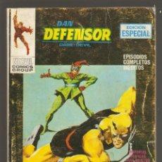 Cómics: DAN DEFENSOR - Nº 18 - VÉRTICE - 1971 - LA ÚLTIMA JUGADA -. Lote 204208446