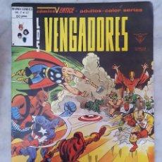 Comics : LOS VENGADORES 47 VOL 2. Lote 204346847