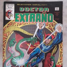 Comics : DOCTOR EXTRAÑO 53 VOL. 1. Lote 204356542