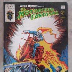 Cómics: EL MOTORISTA FANTASMA 125 VOL. 2. Lote 204357148