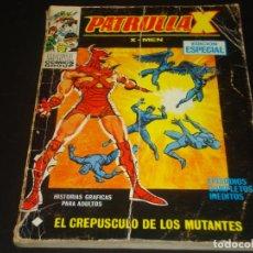 Cómics: PATRULLA X 23 EL CREPUSCULO DE LOS MUTANTES VERTICE. Lote 204387610