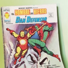 Cómics: HEROES MARVEL 18 VOLUMEN 2 COMICS VERTICE 1975. Lote 204420117