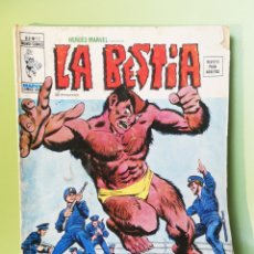 Cómics: HEROES MARVEL 12 ED. GIGANTE 82 PAGINAS VOLUMEN 2 COMICS VERTICE 1975. Lote 204421035