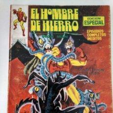 Cómics: EL HOMBRE DE HIERRO 20. VERTICE EL GEMIDO DEL DEMONIO. Lote 204453948