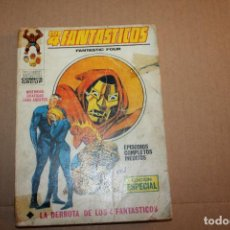 Cómics: LOS 4 FANTASTICOS Nº 28, VOLUMEN 1, EDITORIAL VÉRTICE. Lote 204455872