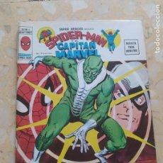 Cómics: SUPERHEROES VOL 2 N 11 VÉRTICE MUY BUEN ESTADO. Lote 204459762
