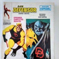 Comics : DAN DEFENSOR 19. VERTICE. ¡DAN DEFENSOR YA NO EXISTE!. Lote 204460291