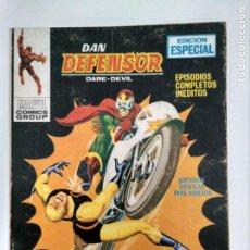 Comics : DAN DEFENSOR 24. VERTICE. EL DOBLE SINIESTRO. Lote 204461341