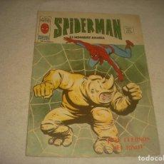 Comics: SPIDERMAN VOL. 3 N. 20 . ED. VERTICE . DIFICIL.. Lote 204466101