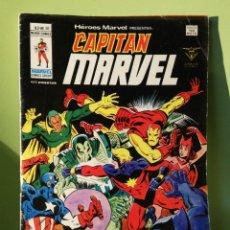 Cómics: HEROES MARVEL 50 VOLUMEN 2 COMICS VERTICE 1979. Lote 204469633