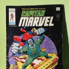 Cómics: HEROES MARVEL 51 VOLUMEN 2 COMICS VERTICE 1979. Lote 204471420