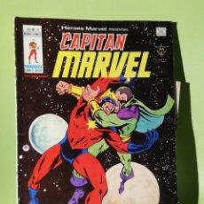 Cómics: HEROES MARVEL 47 VOLUMEN 2 COMICS VERTICE 1978. Lote 204473492