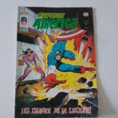 Cómics: CAPITÁN AMÉRICA NÚMERO 30 V-3 MUNDI-COMICS 1979 EDICIONES VÉRTICE MARVEL. Lote 204548206