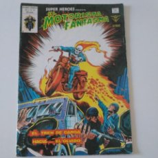 Cómics: EL MOTORISTA FANTASMA NÚMERO 125 V-2 MUNDI-COMICS 1979 EDICIONES VÉRTICE. Lote 204548855