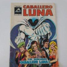 Cómics: CABALLERO LUNA NÚMERO 1 MUNDI-COMICS 1981 EDICIONES VÉRTICE. Lote 204552646