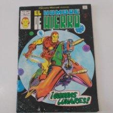 Cómics: EL HOMBRE DE HIERRO NÚMERO 64 V-2 MUNDI-COMICS 1980 EDICIONES VÉRTICE. Lote 204553633