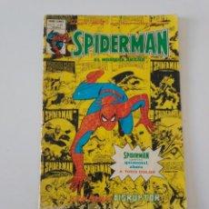 Cómics: SPIDERMAN NÚMERO 58 V-3 MUNDI-COMICS 1978 EDICIONES VÉRTICE. Lote 204597046