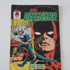Cómics: DAN DEFENSOR NÚMERO 9 MUNDI-COMICS 1981 EDICIONES VÉRTICE. Lote 204598566