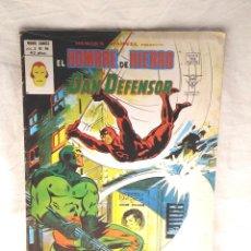 Cómics: EL HOMBRE DE HIERRO Y DAN DEFENSOR VOL 2 Nº 54 HEROES MARVEL VERTICE AÑO 1975. Lote 204728872