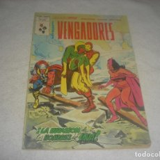 Cómics: LOS VENGADORES VOL 2 N. 46. COMICS VERTICE.. Lote 204766691
