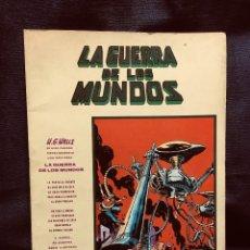 Cómics: LA GUERRA DE LOS MUNDOS MUNDI CÓMICS CLÁSICOS Nº 2 EDICIONES VÉRTICE 1981. Lote 204775215