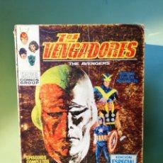 Cómics: LOS VENGADORES 26 VOLUMEN 1 COMICS EDICIONES VERTICE 1971. Lote 205187811