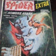 Cómics: COMIC MARVEL EDICIONES VÉRTICE, SPIDER EXTRA , SATANICA MELODÍA ,22. Lote 205245415