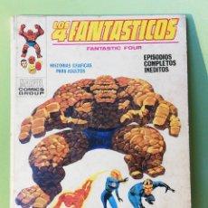 Cómics: LOS 4 FANTÁSTICOS 34 VOLUMEN 1 COMICS EDITORIAL VÉRTICE 1972. Lote 205268081