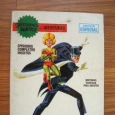 Fumetti: SELECCIONES VÉRTICE DE AVENTURAS Nº 42 VUELVE EL GRAN THESPIUS (TACO VÉRTICE). Lote 205318861