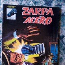 Cómics: ZARPA DE ACERO NÚM 2. MUNDICOMICS. VÉRTICE. Lote 205359375